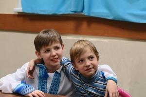 Дети Миссия Мир Дому Вашему