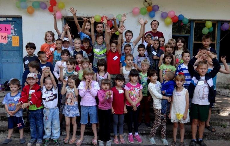 мир дому вашему, детский лагерь